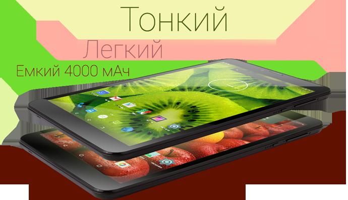 Планшет TEXET TM-8044