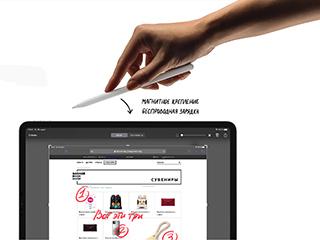 Планшет Apple iPad Pro (2020)