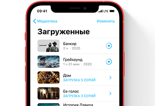 Смартфон Apple iPhone 12
