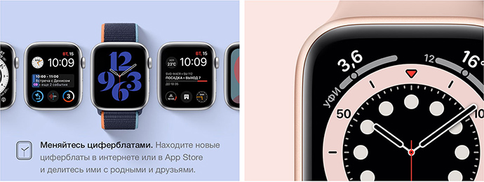 Смарт-часы Apple Watch SE