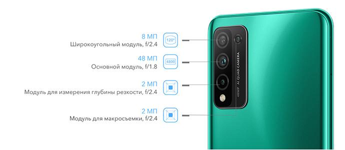 Смартфон Honor 10X Lite