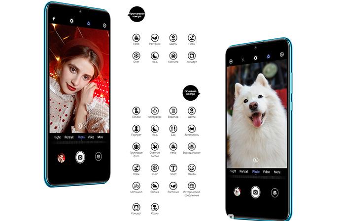 Смартфон Huawei P30 Lite