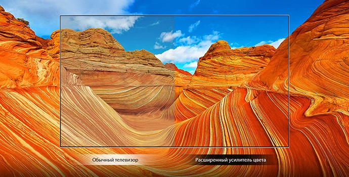 Ultra HD (4K) LED телевизор LG 49UM7300PLB