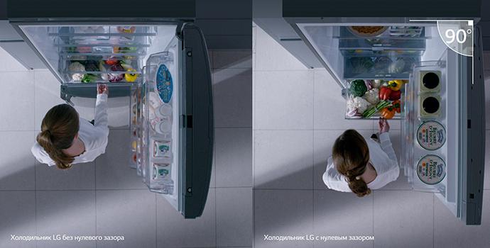 Холодильник LG DoorCooling+ GA-B459SEKL